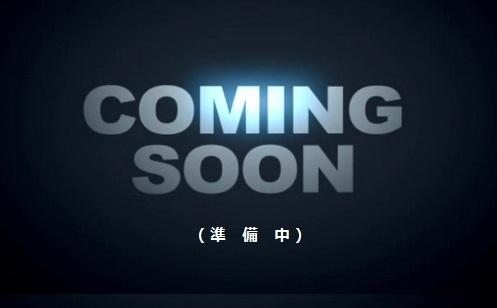 ランバンオンブルーの靴の製作工程動画_準備中